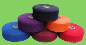 供应棉纱纺织棉纱纺织出售图片
