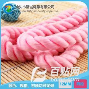 厂家直销 环保粉色PP3三股粗扭绳 12mm服装辅料 卫衣帽子绳 捆绑绳子图片