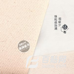 鼎牌坯布帆布批发 纯全棉帆布现货面料箱包布/可定做染色洗水印花图片