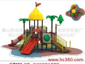 供应R大型玩具滑梯、游乐组合滑梯、儿童滑梯、玻璃钢滑梯图片