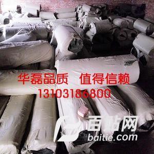 厂家现货供应再生帆布 涤棉帆布 白色加厚箱包布 1米起批防水耐磨 防晒工具包帆布图片