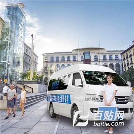 徕康5G医疗体检车销售 租赁服务 一站式体检图片
