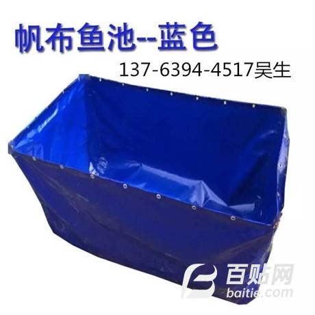 帆布水池 鑫毅帆布厂家直销 精选刀刮布 品质保证图片