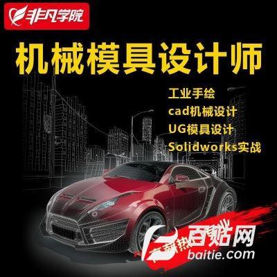 上海学网页美工哪里好 如何设计一张好的主图图片