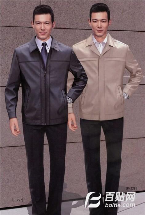 工作服定制|华尔顿西服|工作服图片