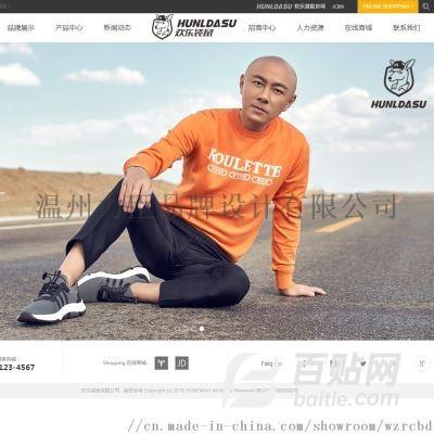 企业品牌官网网页设计制作图片