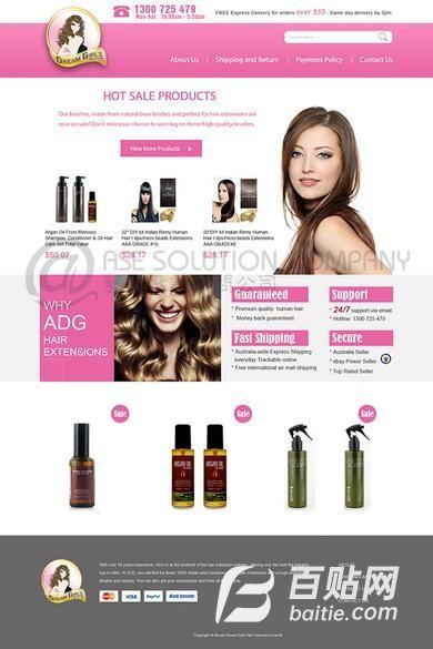 EBay网页设计 / PDF宣传册设计 / 个性网站设计 / 网络程式开发图片