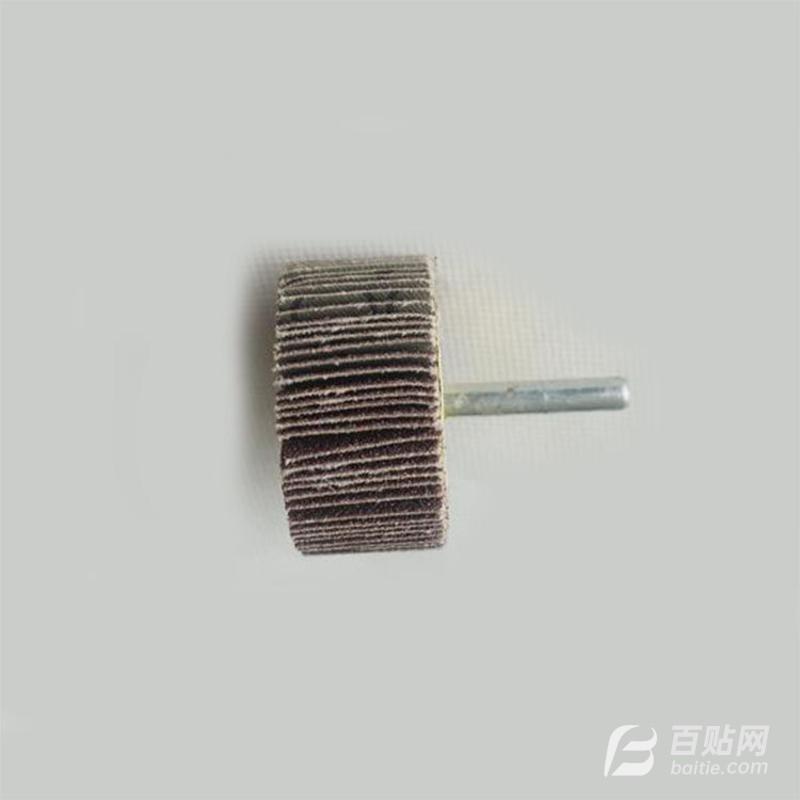 带柄页轮  砂布磨头抛光轮0mm25mm30mm图片