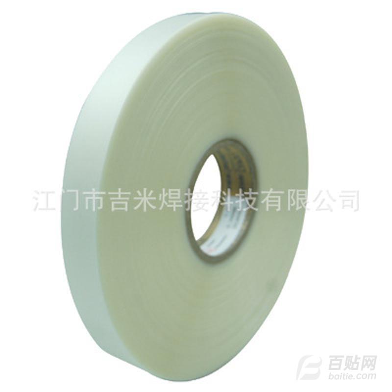 广东直销服装乳白色胶条 复合纯PU橡胶带三层带 磨砂胶条图片