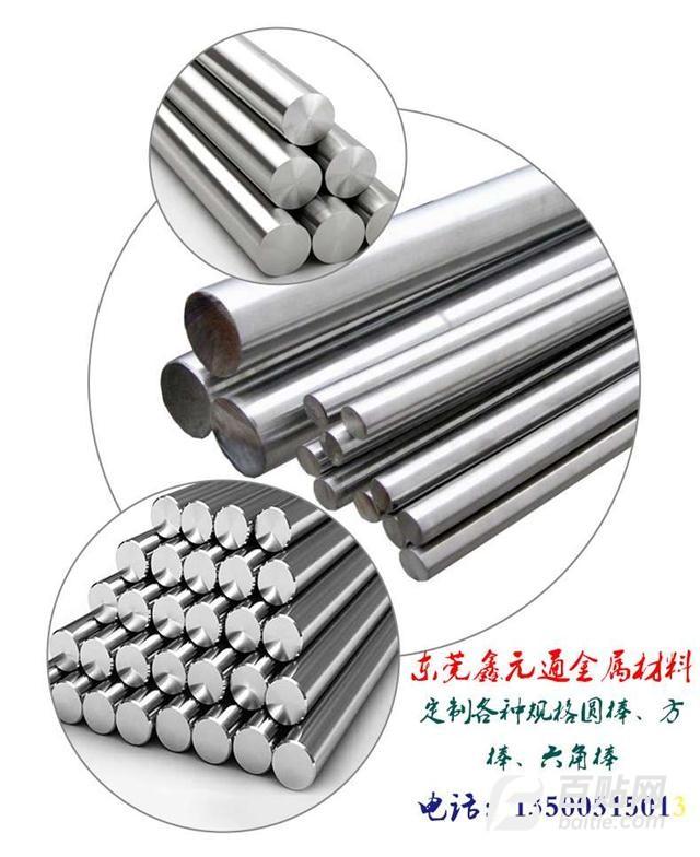 不锈钢棒(圆、方、六角)图片