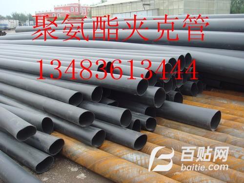 供应黑黄夹克聚氨酯保温钢管图片