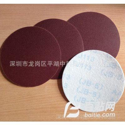 批发5寸125布基圆盘砂纸 家具金属植绒砂纸皮 抛光干磨砂皮纸图片