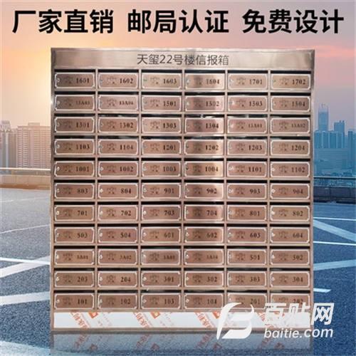 河南恒飞专业生产信报箱的厂家 价格优惠 欢迎选购图片
