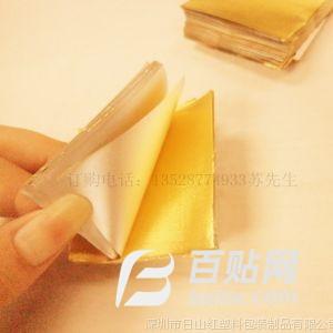 供应锡箔纸 巧克力包装 礼品包装材料图片