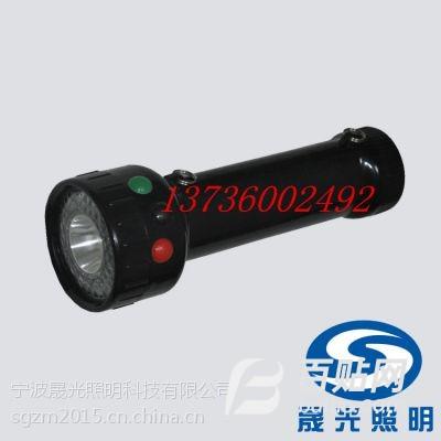 MSL4720多功能袖珍信号灯图片