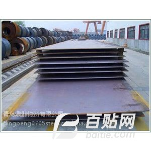 供应青岛Q345D/E高强度耐低温材料切割零售到鼎鹏图片