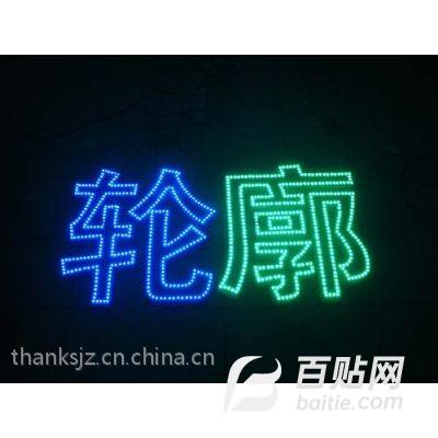 中山LED制作 LED发光字 广告招牌 映天红文化图片