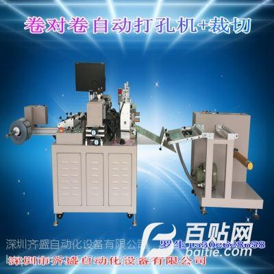 无需人工 卷对卷自动打孔机 卷料CCD全自动打孔 冲孔裁切一体图片