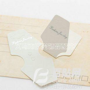手工包装材料 饰品卡头 首饰吊牌 白色9.5*3.9CM吊卡100张图片