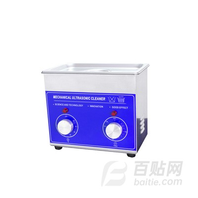 布兰森 工业超声波清洗机 五金超声波清洗机 性价比高图片