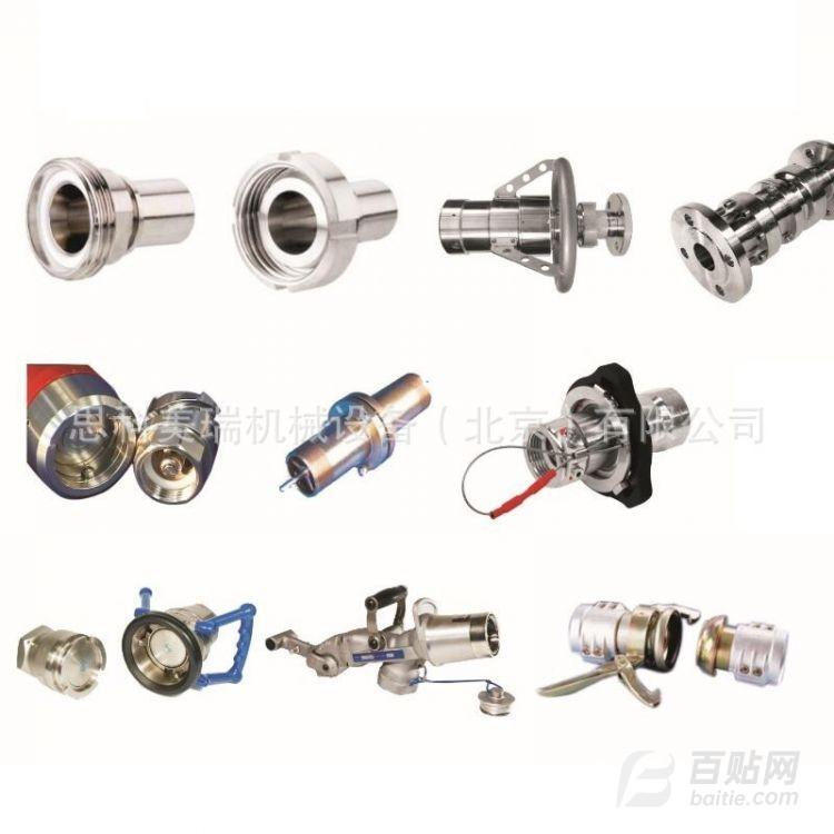 SCOMERA SKC 供应卫生级304焊接  镀锌 多规格不锈钢管接头图片