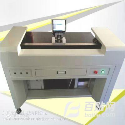 东莞IML自动打孔机 北京PET保护膜自动打孔机图片