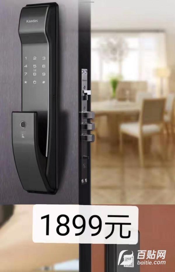 凯迪仕智能锁K9指纹锁家用防盗门电子门锁密码锁 上门安装图片