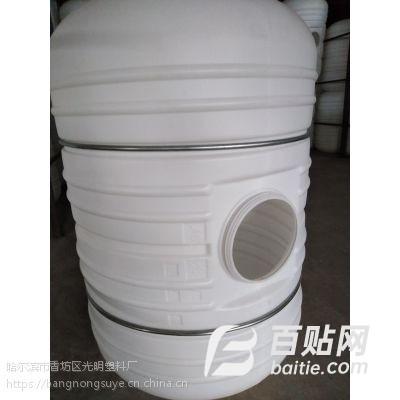 供应哈尔滨生产吹塑2吨卧式水箱图片