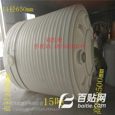 厂家直销15吨塑料水箱容器食品塑料桶、PE水塔耐酸碱化工桶污水处理储罐图片