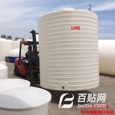 10吨塑料桶厂家 嘉诺塑料制品供应10立方耐腐蚀蓄水桶 10T园林灌溉大圆桶图片