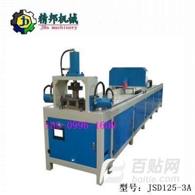 全自动镀锌管冲孔机 不锈钢数控冲孔机 铝合金型材打孔机-精邦机械图片