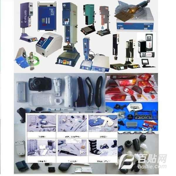 超声波塑料焊接加工图片