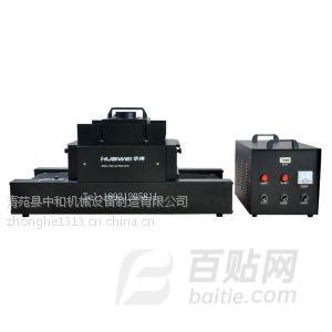 供应HWUV150A小型UV固化机|UV机|光固机|UV光固机|光固化机|紫外线光固机图片