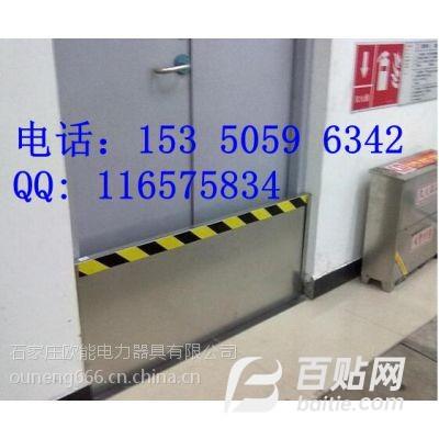 电力机房专用挡鼠板的价格1库房配电房挡鼠板的价格图片