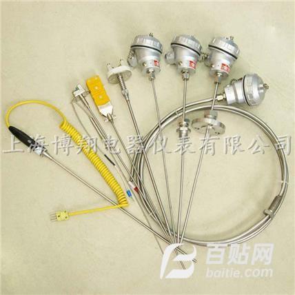 热电偶 上海博翔   注塑机K型热电偶 WRNK-131 可弯曲温度传感器图片