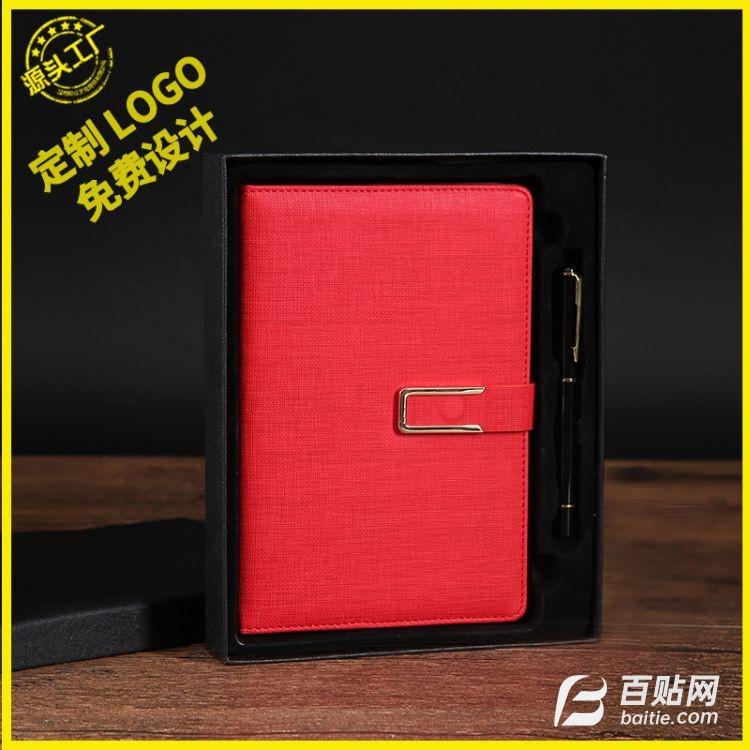 活页笔记本子厂家定制A5平转笔记本套装现货批发定制LOGO商务本子图片