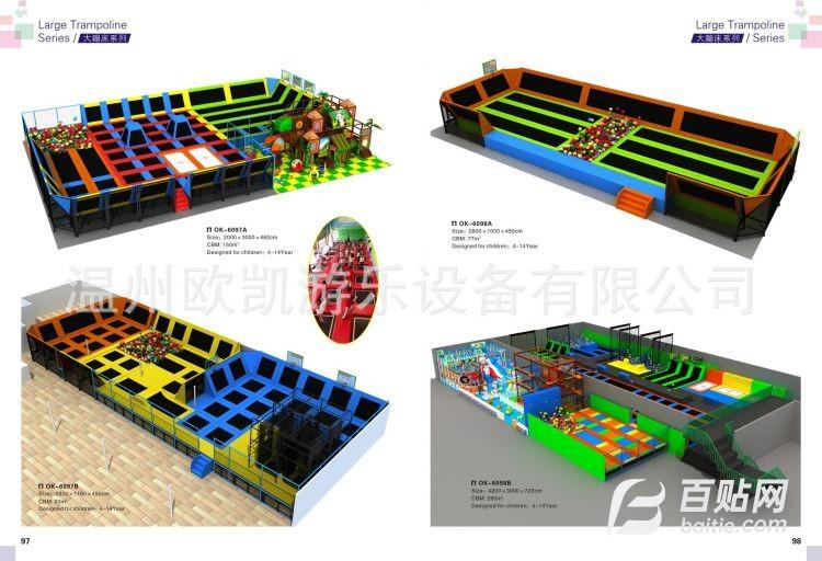 厂家定制儿童大蹦床 儿童乐园 淘气堡设备 超级室内主题蹦床公园图片