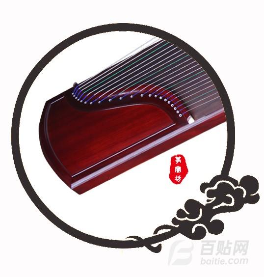 初学者轻奢演奏考级古筝琴 红木专业演奏筝图片