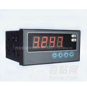 五折供应实达CH6(原XSCH)数显表,压力显示仪表,液位显示仪表,流量显示仪表,温度显示仪表图片