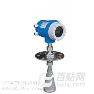 雷达物位计 LD系列 L26图片