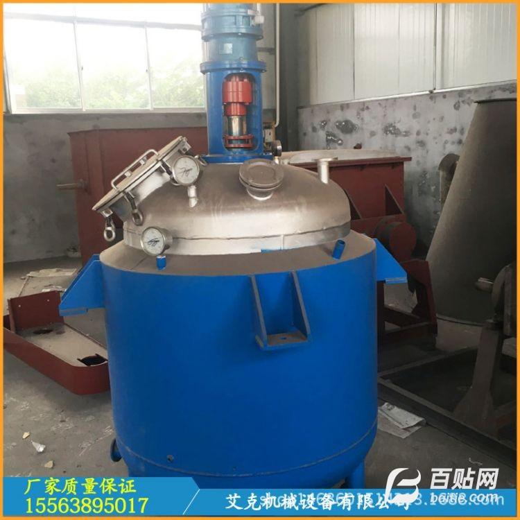 反应釜 不锈钢反应釜 化工颜料反应釜 不饱和树脂反应釜 可定制图片