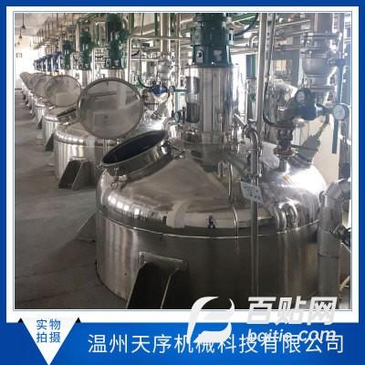 不锈钢提取罐提取浓缩设备 多功能搅拌提取罐 精油提取机组定制图片