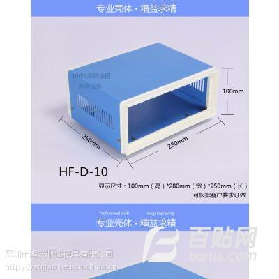 塑料围框机箱铝合金仪表仪器机箱电子外壳台式控制设备铝壳铝型材图片