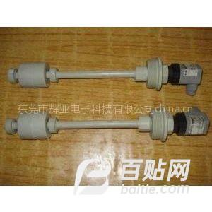 供应特价供应SCHMID设备上的KSR液位开关ES-000000297-000图片