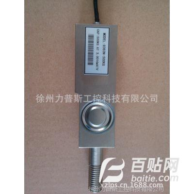 压力传感器/N9363称重传感器/仪表/称重/测速传感器力普斯供应图片