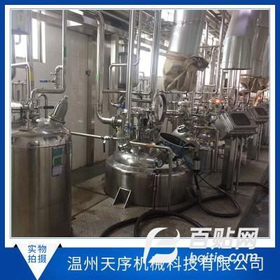 不锈钢提取罐 多功能提取罐 304食品级多功能提取设备 精油提取罐 温州厂家定制图片