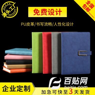 笔记本厂家定制 商务记事本套装活页笔记本厂家 平装笔记本定做LOGO图片