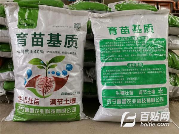 农业育苗基质土 营养土 育苗基质土 育苗营养土批发销售价格图片