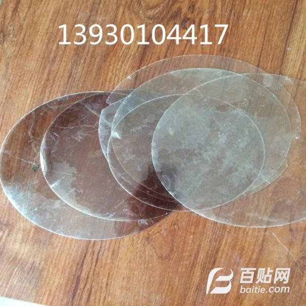 云母片厂家供应天然云母垫片,电子绝缘片,耐高温天然云母片,图片
