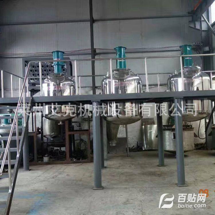 供应不锈钢反应釜 搪玻璃反应釜 电加热反应釜 外盘管反应釜 现货图片